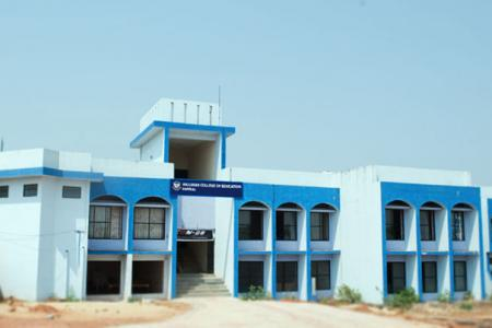 Anjuman College of Education