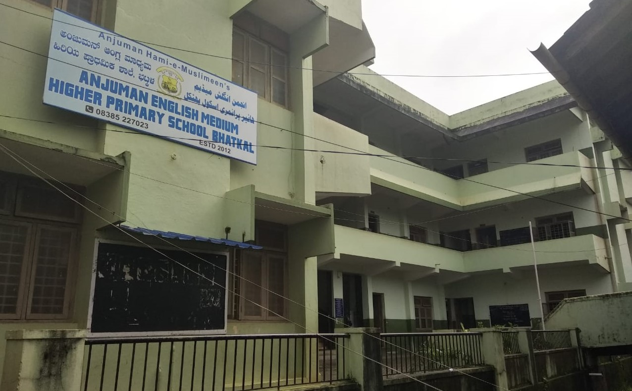 Anjuman English Medium Higher Primary School